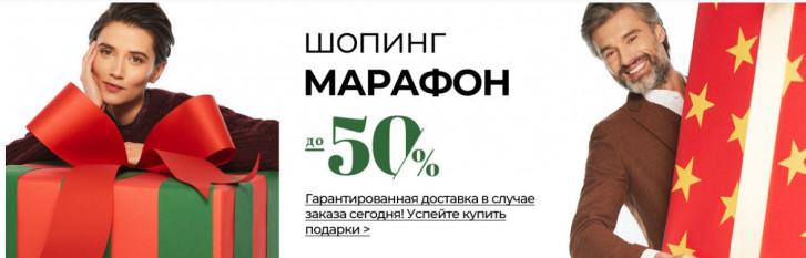 72b04da385ab5 Answear, Новогодняя распродажа! Скидки до 50%! Купон по 31 июля 2019